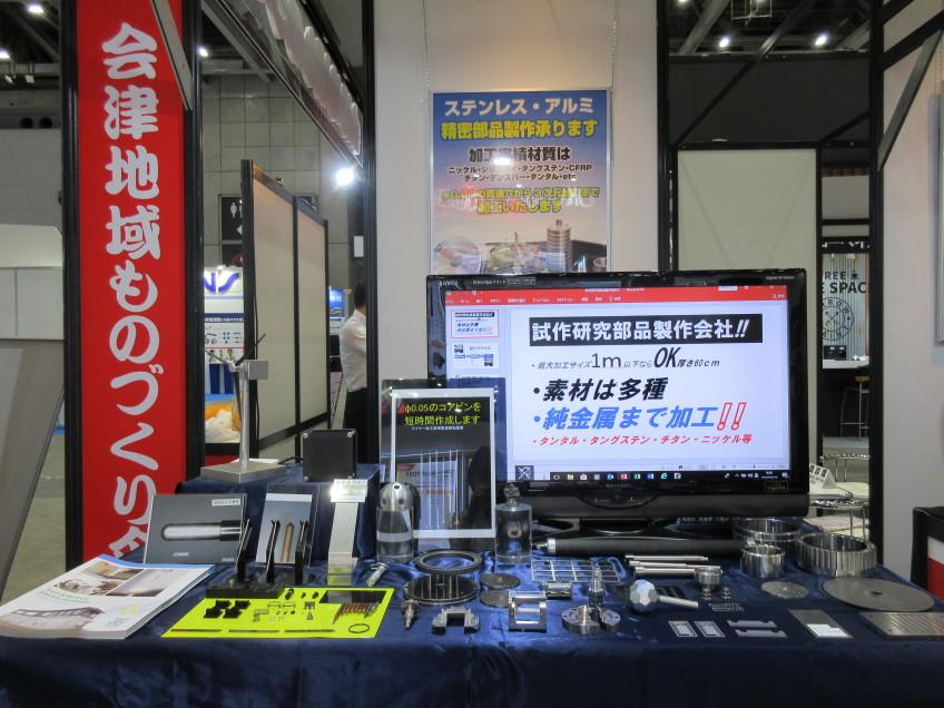 機械要素技術展へ出展(東京ビックサイト)