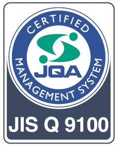 JIS_Q_9100 ホームページ掲載用 カラー